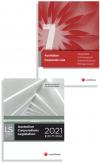Australian Corporate Law, 7th edition and Australian Corporations Legislation 2021 (2 Volume Set) (Bundle) cover